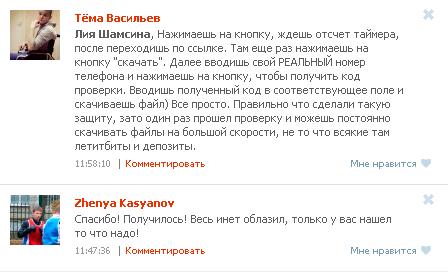 образец резюме моряка на русском