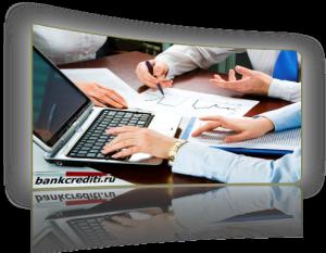 Кредит для бизнеса онлайн мтс кредит оплатить банковской картой
