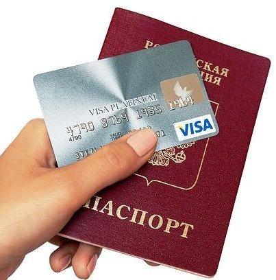 оформить заявку на кредитную карту втб